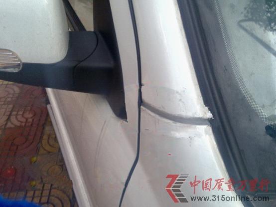 众泰新车问题多 维修质量难保证