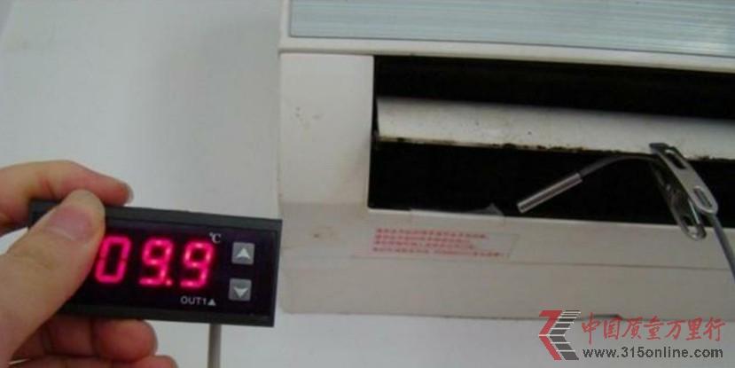 志高空调制冷效果差 安装漏洞百出