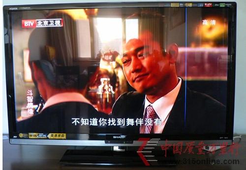 投诉:夏普电视液晶屏