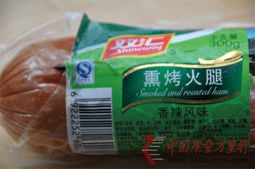 运城今麦郎食品有限公司生产的今野拉面香辣牛肉面