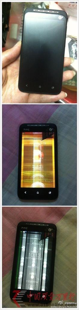 HTC手机购买10天损坏不保修