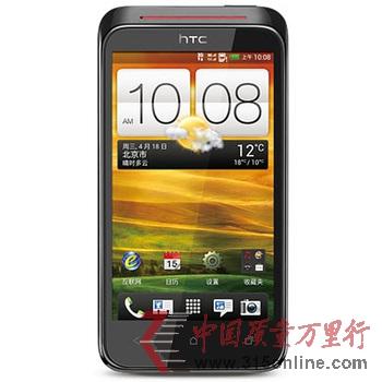 HTC T328D手机黑屏门:专业消费者讲述手机设计缺陷