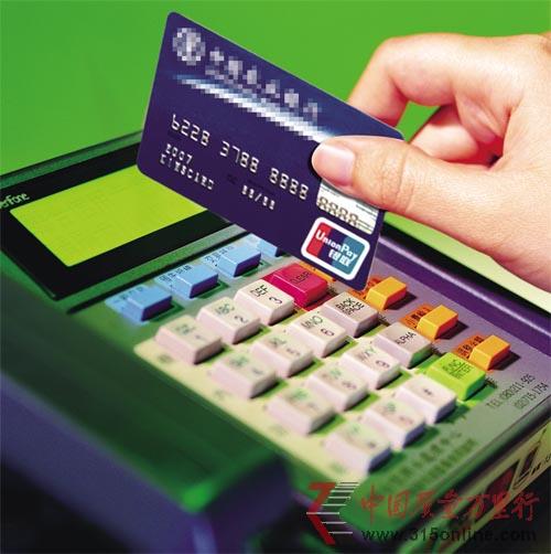 信用卡消费投诉成倍增长