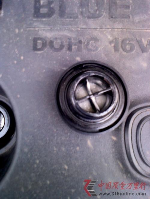 长安汽车发动机乳化 长安汽车 315投诉网图片
