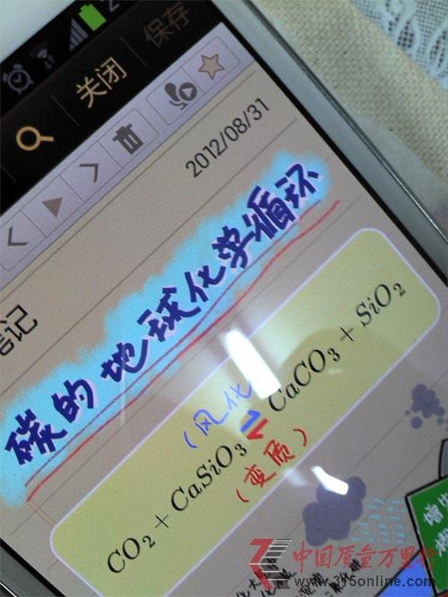"""新手机有残次 国美卸责称维权要开""""质检报告"""""""