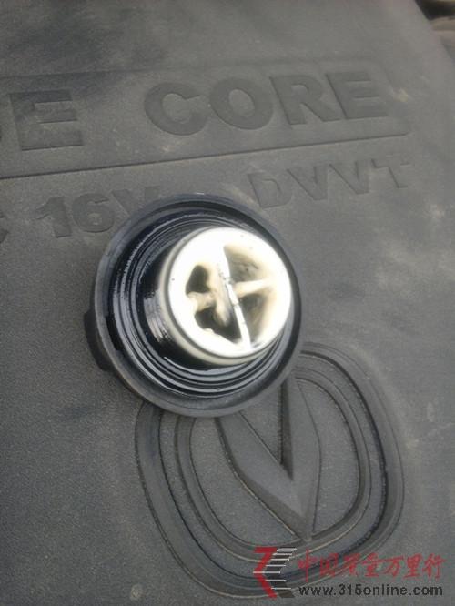 长安cs35机油乳化 长安cs35汽车 315投诉网高清图片