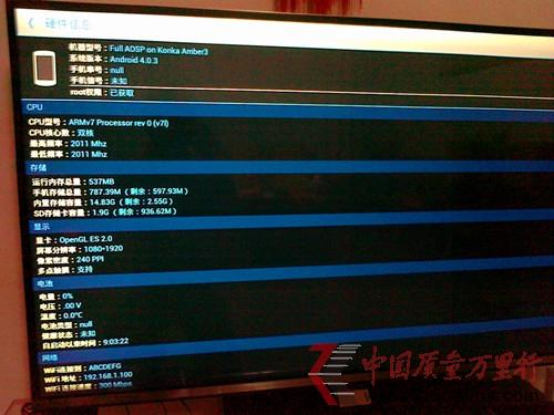 康佳X8100系列智能云电视质量问题