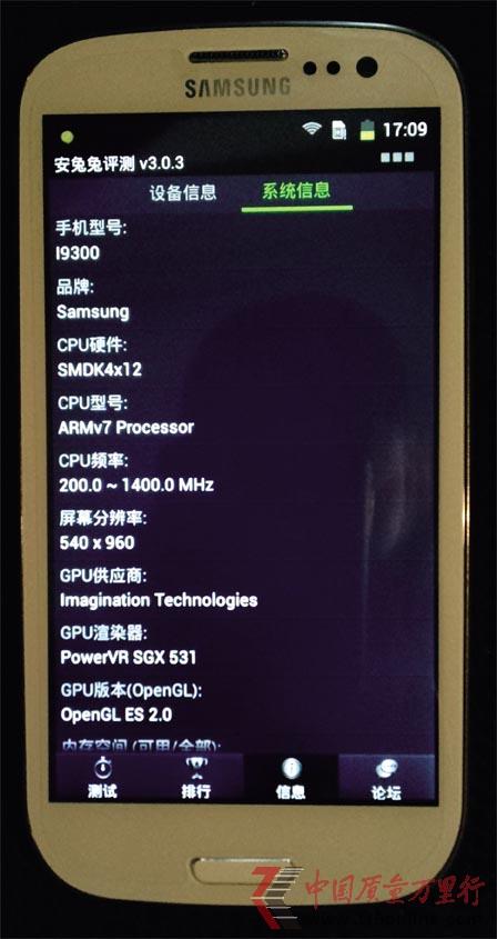 """三星I9300手机""""字库""""损坏不保修"""