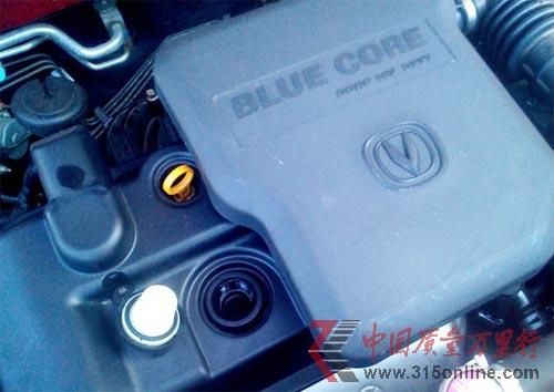长安CS35再次乳化 车主要求装回外置分离器