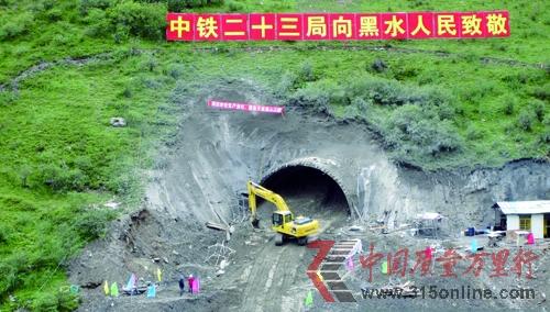 四川一隧道被曝质量问题  石棉瓦堵塞空洞