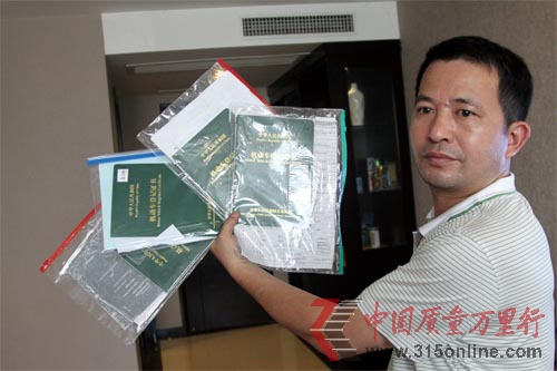 福建漳州:谁为问题车辆开启盏盏绿灯?