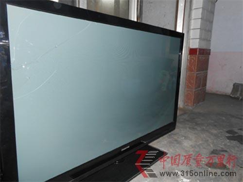 长虹电视内屏开裂 三年反复出现