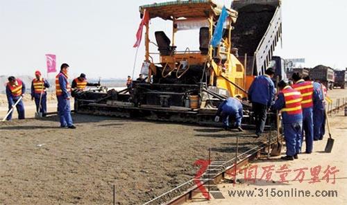 承建商举报 郑民高速使用超期产品