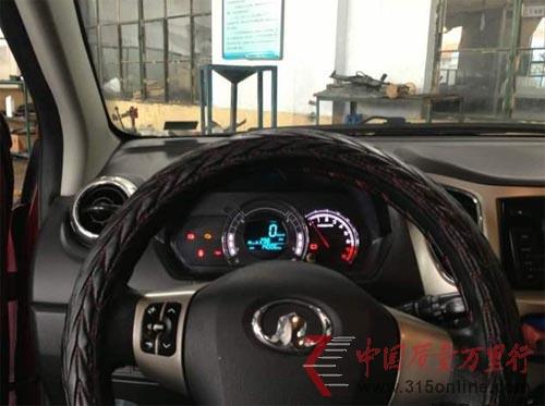 哈弗M4空调异响:车主维权从激烈到沉默