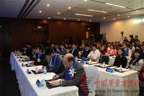中国化妆品真品防伪码联盟首个白皮书发布