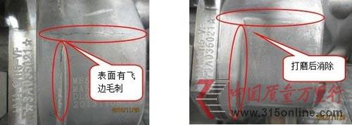 """海马M3变速箱外壳破损 打磨被疑""""治标不治本"""""""