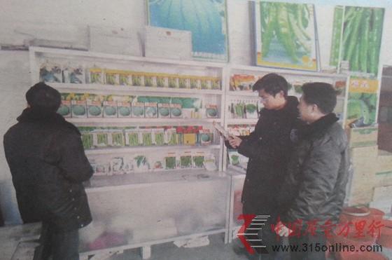 昌乐县农业局加强种子市场管理 严厉打击假种劣种坑农害农