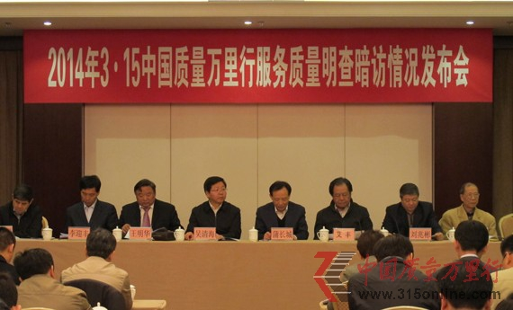 中国质量万里行促进会:燃气热水器委托维修混乱