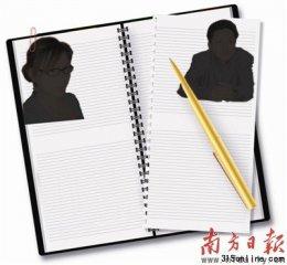 湖北恩施副县长性爱日记全文