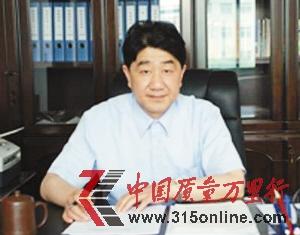网曝山西县委书记女儿5年吃空饷10余万