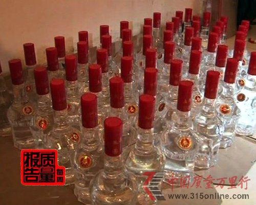 假酒产业链揭秘 过年你喝了没有?