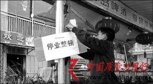 """曝三亚吃海鲜被宰4千 官方以""""零投诉""""回应"""