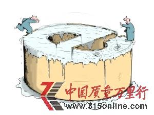 """京东一淘上演""""口水战"""" 凸显电商竞争白热化"""