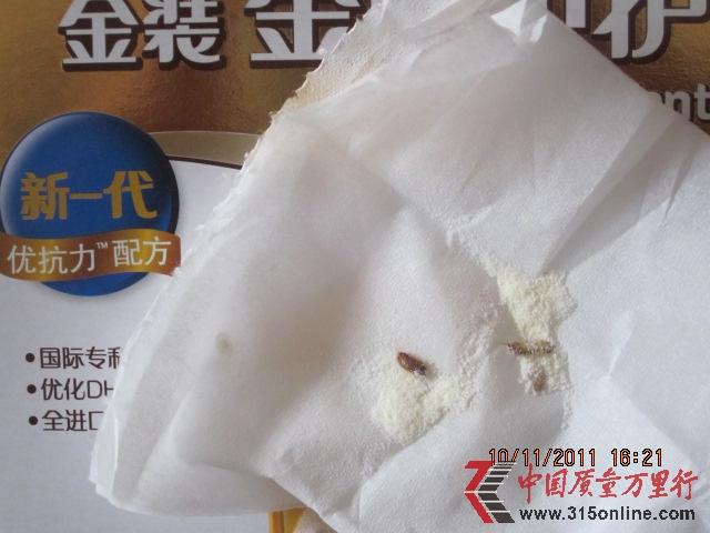 达利园蛋黄派吃出大弹簧 新开封奶粉竟然有小虫