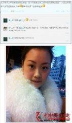台州一局长儿媳网上炫富 公务员老公从不上班