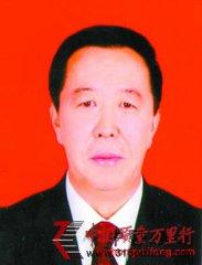 山西大同副市长王伟国因未满足妻兄工作调动被杀