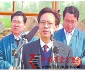 """漯河吕清海被封""""最短命市长"""""""