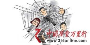 隐蔽的中国税网:普通人一生交税100万