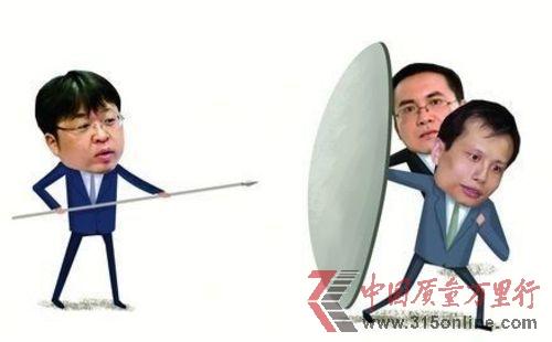 """""""方舟子打假基金""""被指欺诈5年未公布账目"""