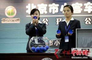 传北京将拍卖车牌 交通委人士称至少年内不可能