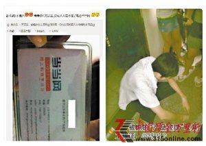 当当网经理偷拍女厕被抓 李国庆代其致歉