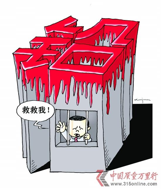 江西吉安疑因工业污染致数十儿童血铅超标