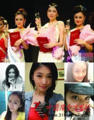 重庆国际小姐评选内幕曝光:选手不够赞助方凑
