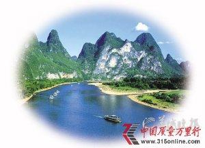 桂林一公园成人女性超短裙门票半价