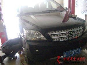 黄海乘用车频遭投诉 厂家称受限于供应商