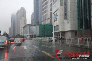 天津大雨侵袭  继续发布暴雨橙色预警信号
