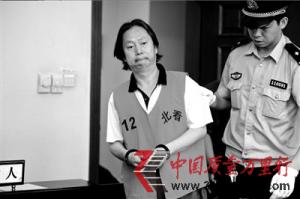 北京男子帮辽宁某厅长买副省长职位被骗500万