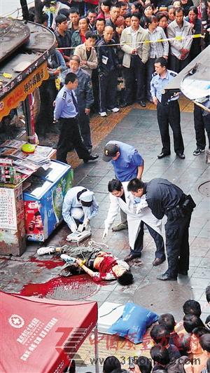 辽宁新宾17岁少年因与女友发生矛盾刺死9人(图)