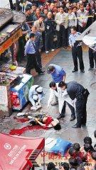 辽宁新宾特大杀人案 17岁少年刀杀9人