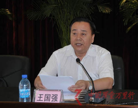 辽宁凤城市委书记疑涉供暖腐败卷款2亿跑路