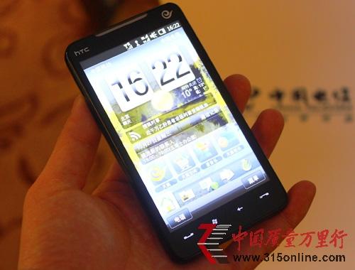 千元智能手机不如山寨 HTCT9199遭用户投诉