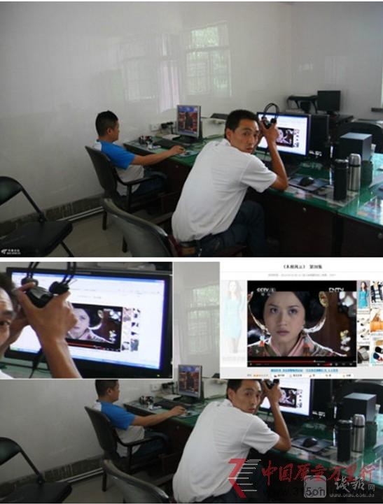 陕西绥德警察被指上班偷懒