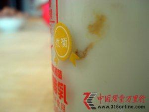广东燕塘牛奶瓶内有异物