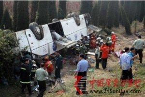 全国双节长假发生交通事故68422起 794人死亡