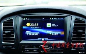 汽车导航数据陈旧 更新速度慢