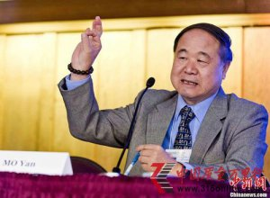 中国作家莫言获诺贝尔文学奖